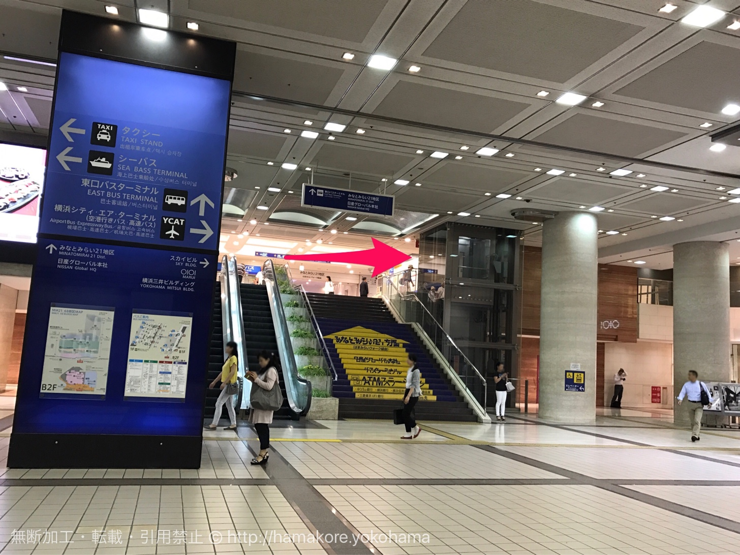 横浜駅東口から乗り場Aに行く道順