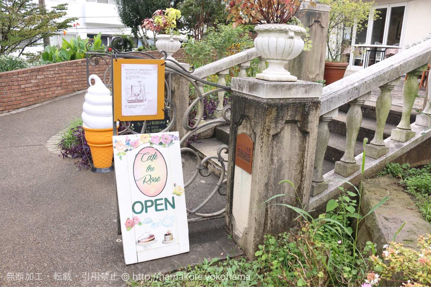 カフェ・ザ・ローズ 入り口