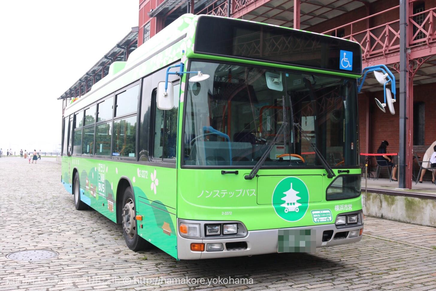 ぶらり三渓園バス