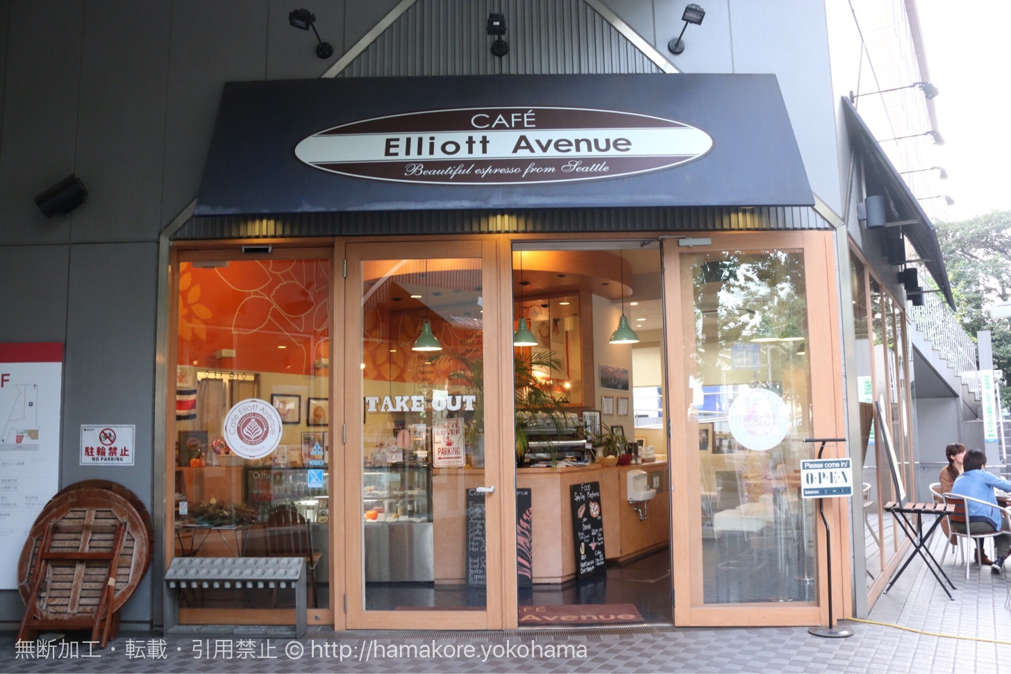 Cafe Elliott Avenue 外観