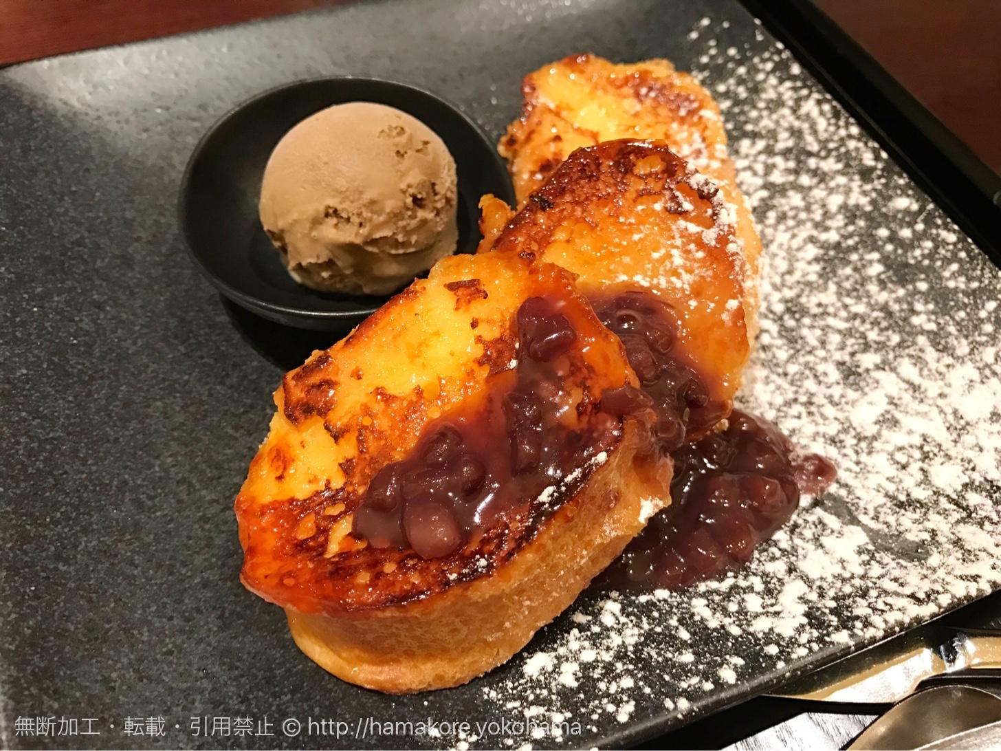 横浜駅 そごうの和カフェ「林屋茶園」のほうじ茶フレンチトーストが絶品!和の落ち着きも好き