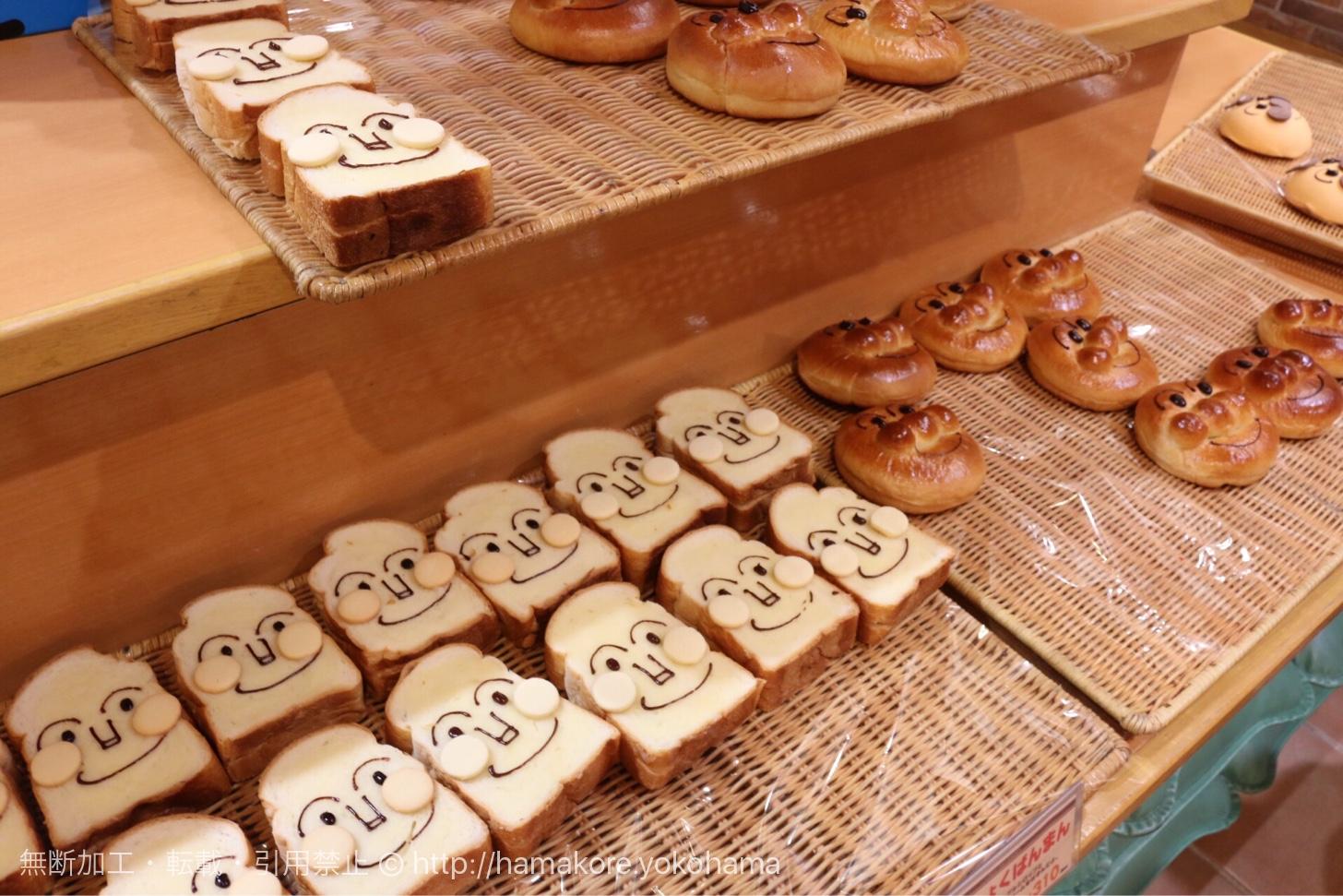 食パンマン・アンパンマンのパン