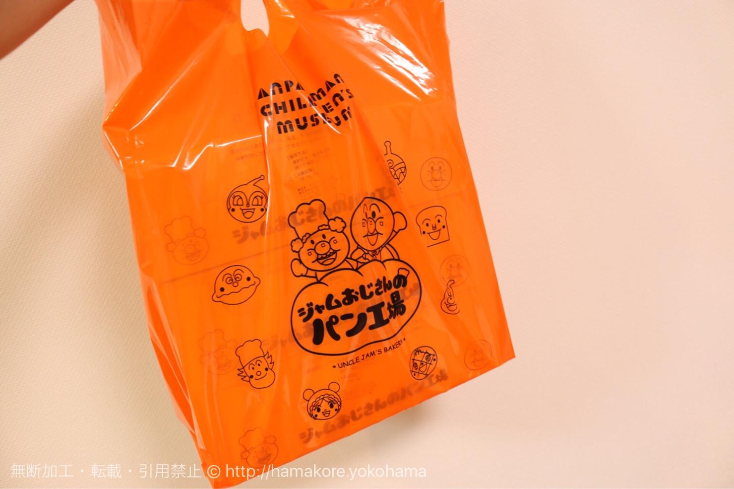 持ち帰り用の袋