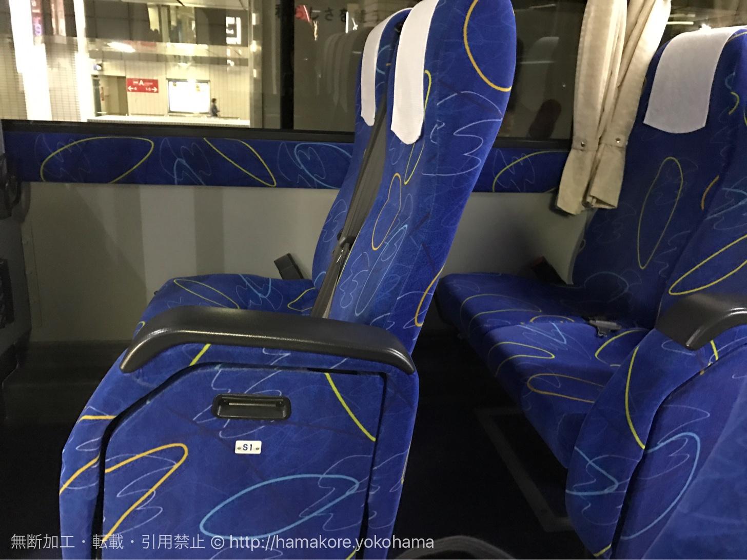 京成バスの車内
