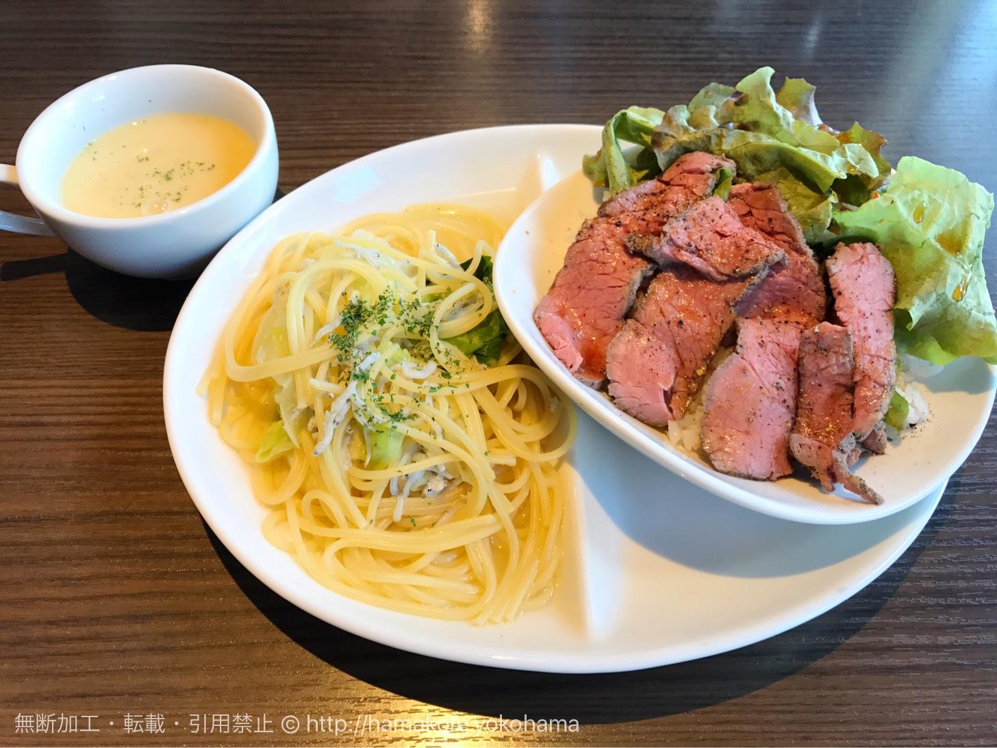 ローストビーフ丼とパスタセット