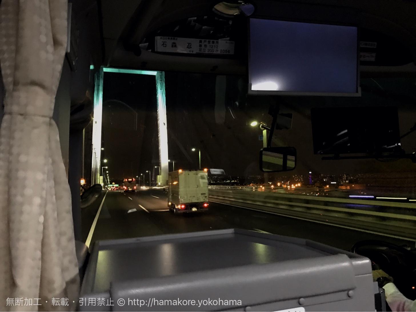 バスから見た夜の景色