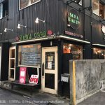 横浜駅「ロクカフェ」は喧騒から離れた知る人ぞ知るカフェ!ティータイムを過ごしてみた