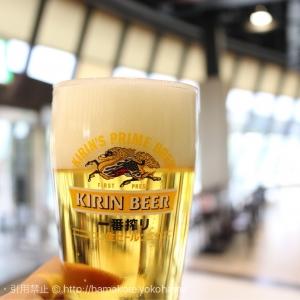 キリンビール横浜工場 リニューアル後に初訪問!予約がおすすめ!試飲3杯も