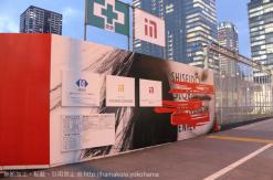 横浜みなとみらい 新高島駅そばに資生堂 新研究所「グローバルイノベーションセンター」を設立予定