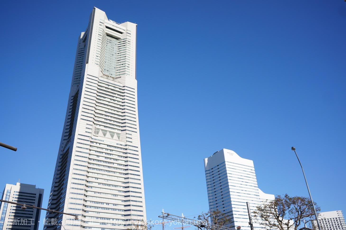 横浜ランドマークタワー 基本観光情報