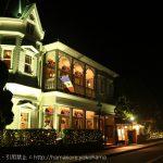 横浜山手西洋館「世界のクリスマス 2016」が12月1日から開催!イルミネーション点灯場所について