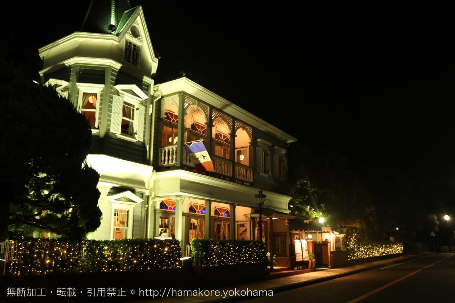 横浜山手西洋館「世界のクリスマス 2016」