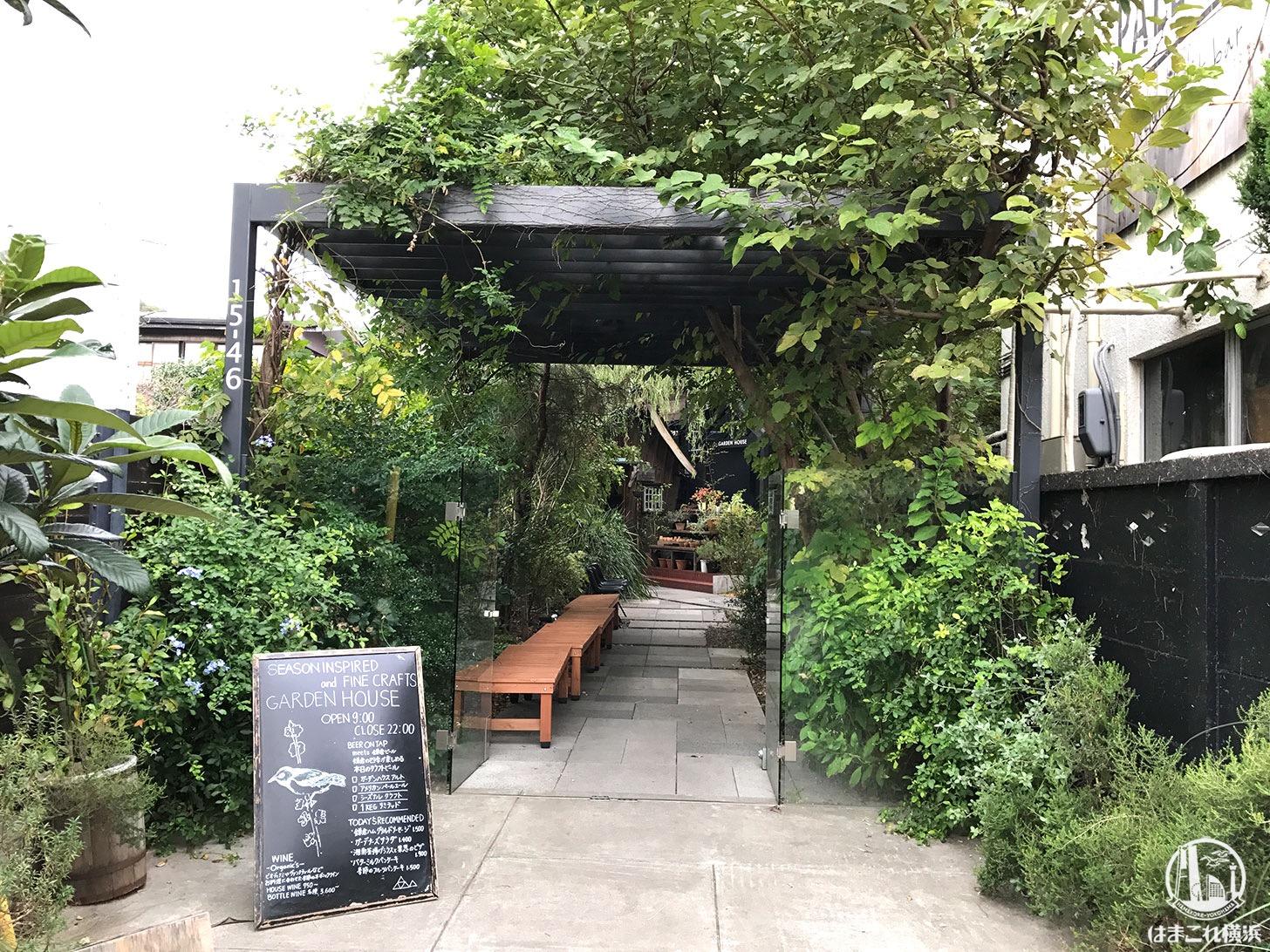 鎌倉「ガーデンハウス」入り口