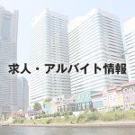 ららぽーと横浜 OLDNAVY跡地にGUが2017年4月28日オープン!