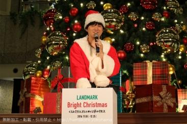 横浜 ランドマークプラザのクリスマスツリー 2016が点灯!スペシャルゲストに秦 基博さん登場