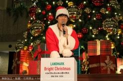 ランドマークプラザのクリスマスツリー 2016が点灯!スペシャルゲストに秦 基博さん登場