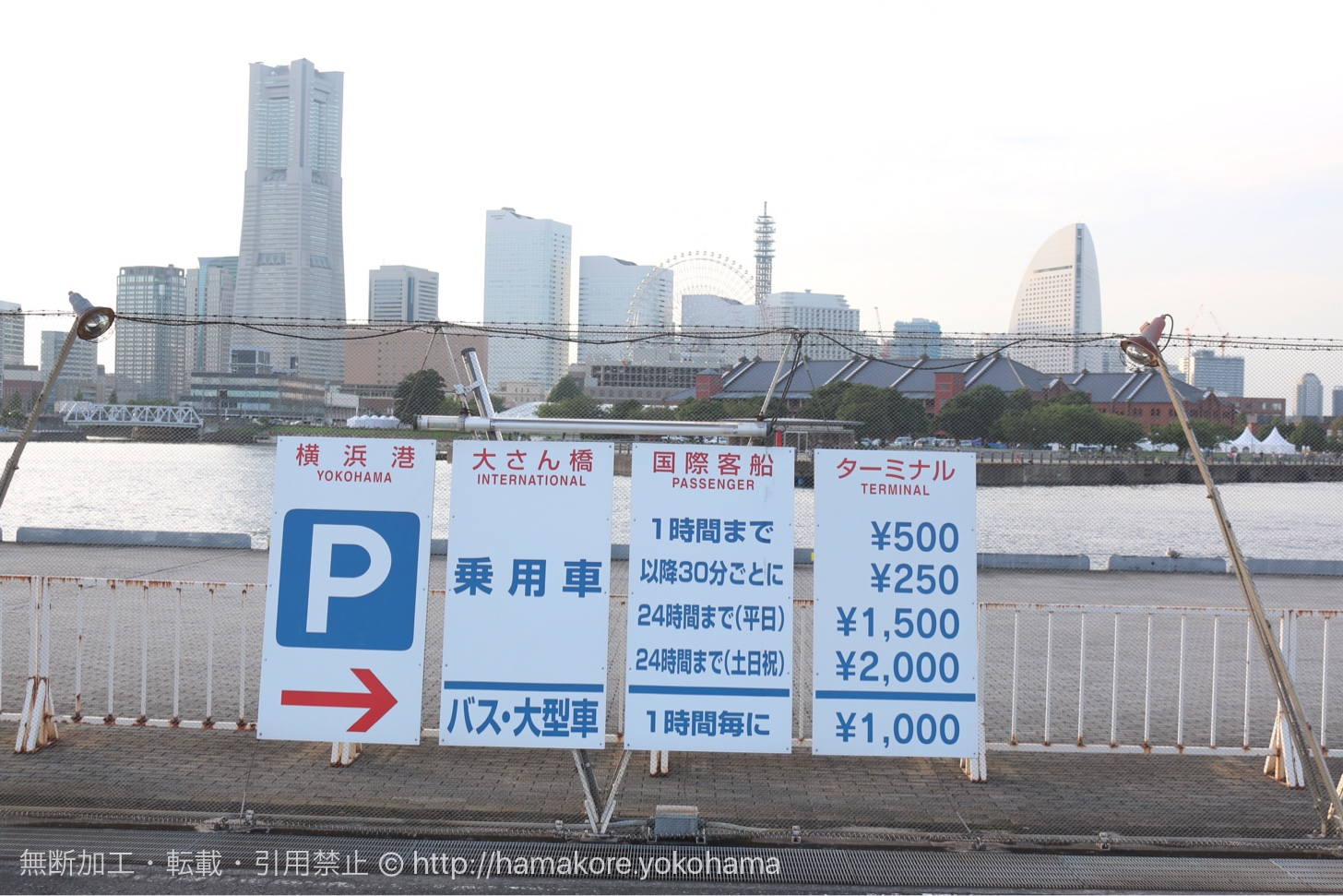 大さん橋駐車場