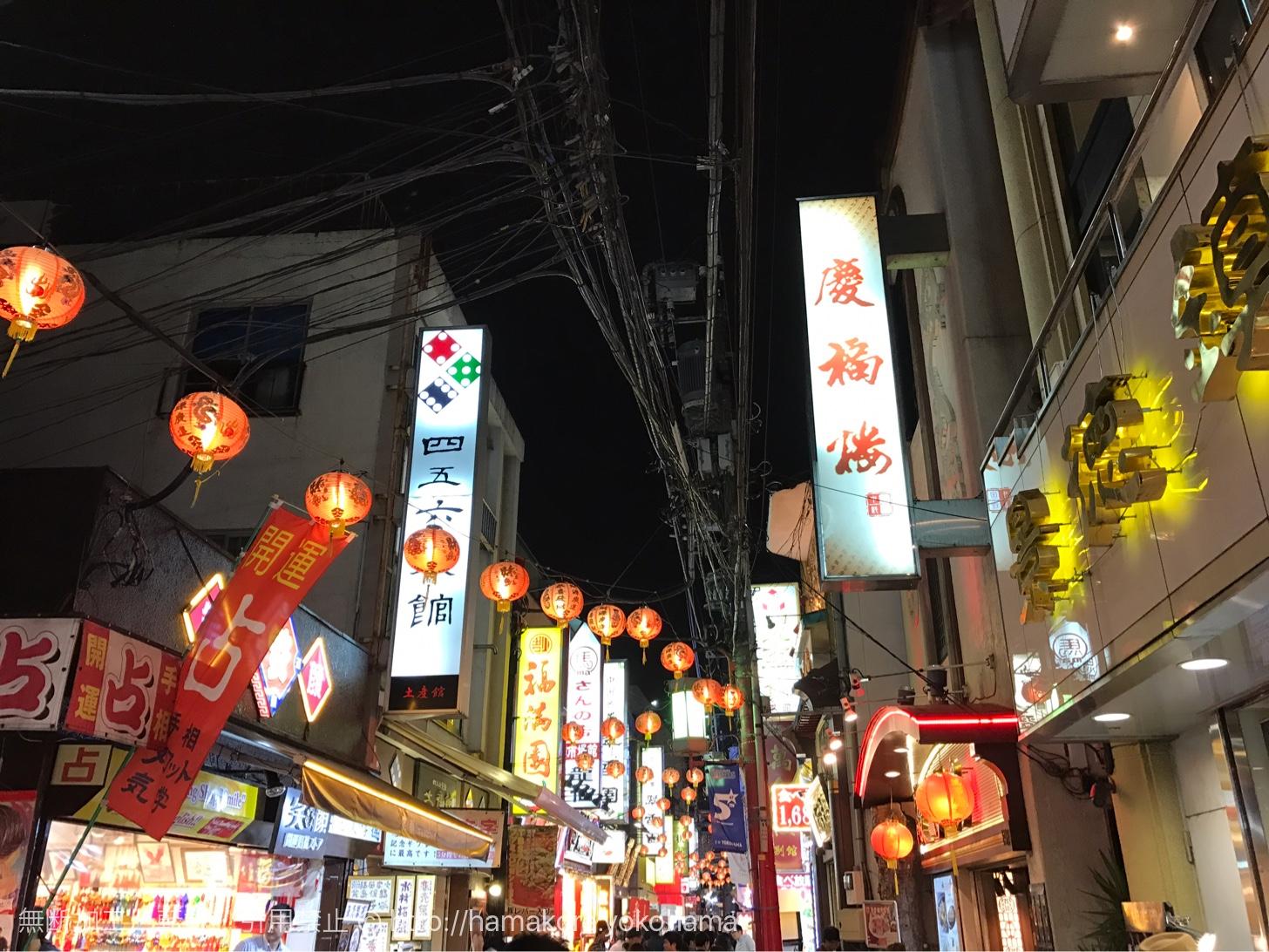 旅ずきんちゃん「横浜中華街名店巡り」で訪れた点心のお店5軒 小籠包・焼売・水餃子など