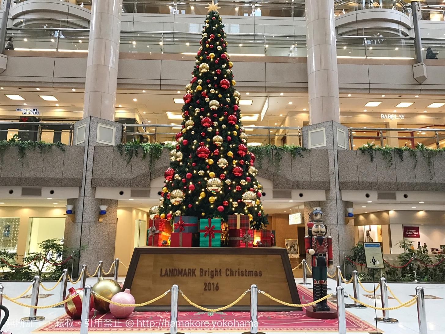 ランドマークプラザ(クリスマスツリー)