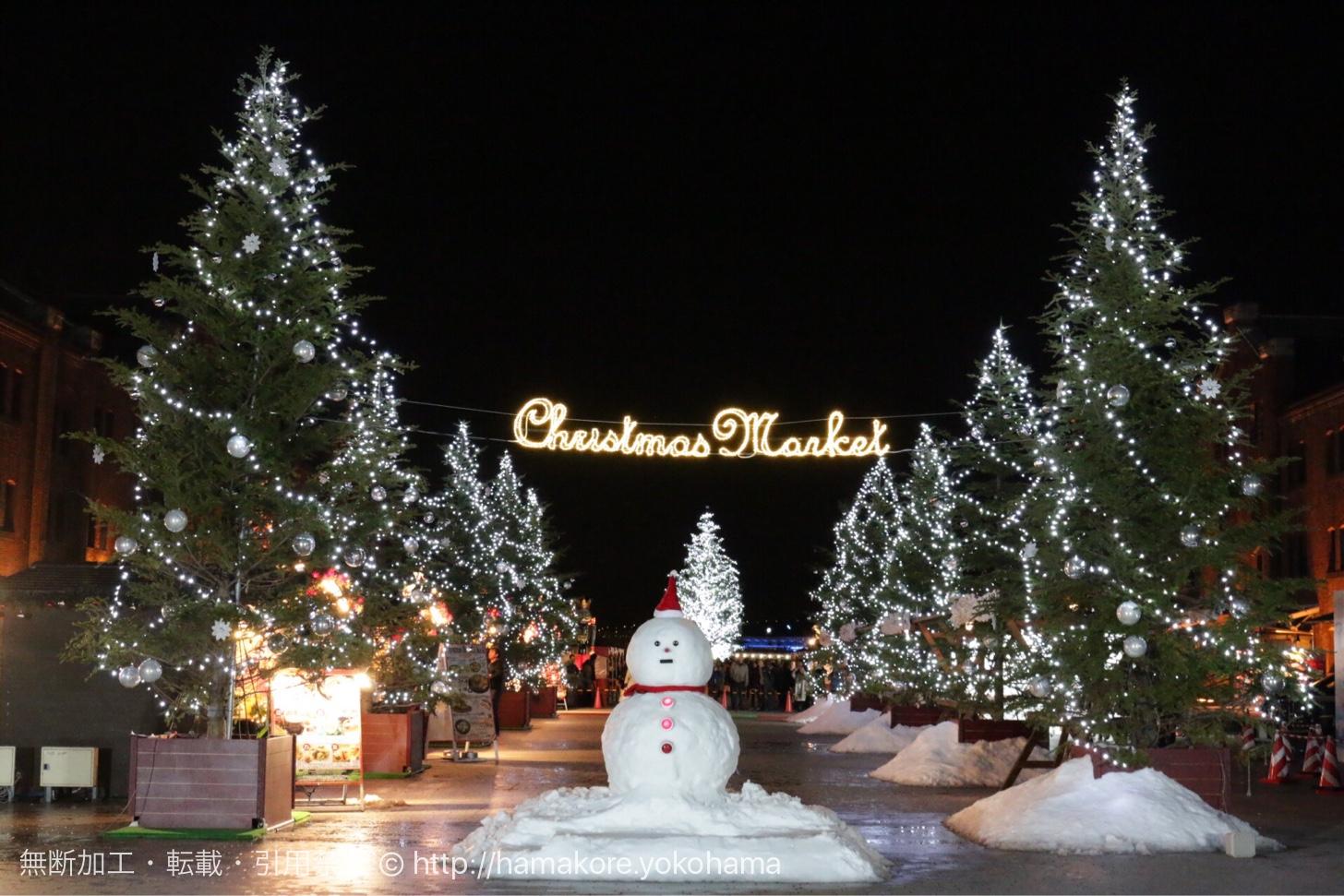 横浜みなとみらい「クリスマス・イルミネーション  2016 」イベント一覧!日程・場所(地図掲載)