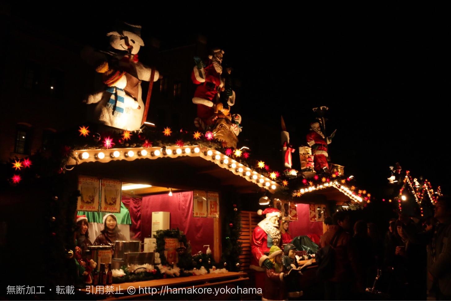 クリスマスマーケット 横浜赤レンガ倉庫
