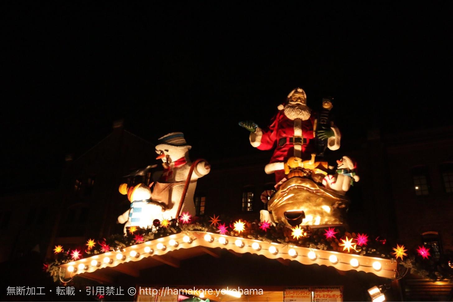 クリスマスマーケット ヒュッテ
