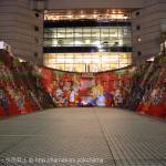 横浜みなとみらい ドックヤードで2016年クリスマス限定の体感型プロジェクションマッピング上映開始!