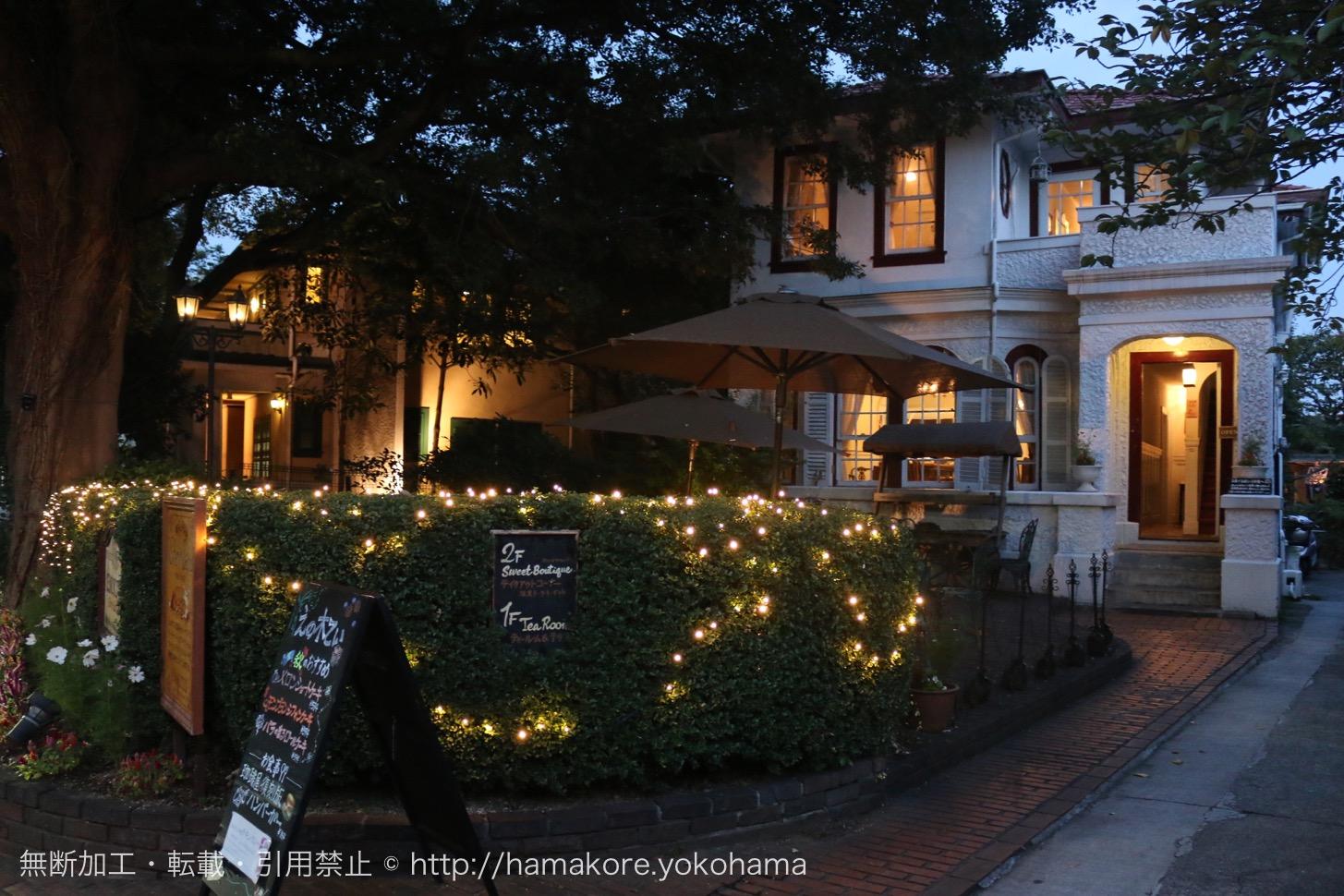 横浜山手の「えの木てい」は洋館の雰囲気溢れた人気洋菓子カフェ