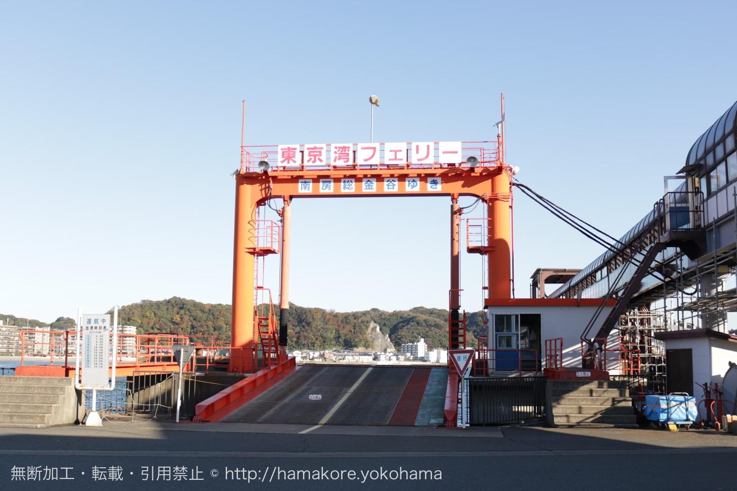横浜駅から東京湾フェリー乗り場の行き方!バスのりばや運行時刻について