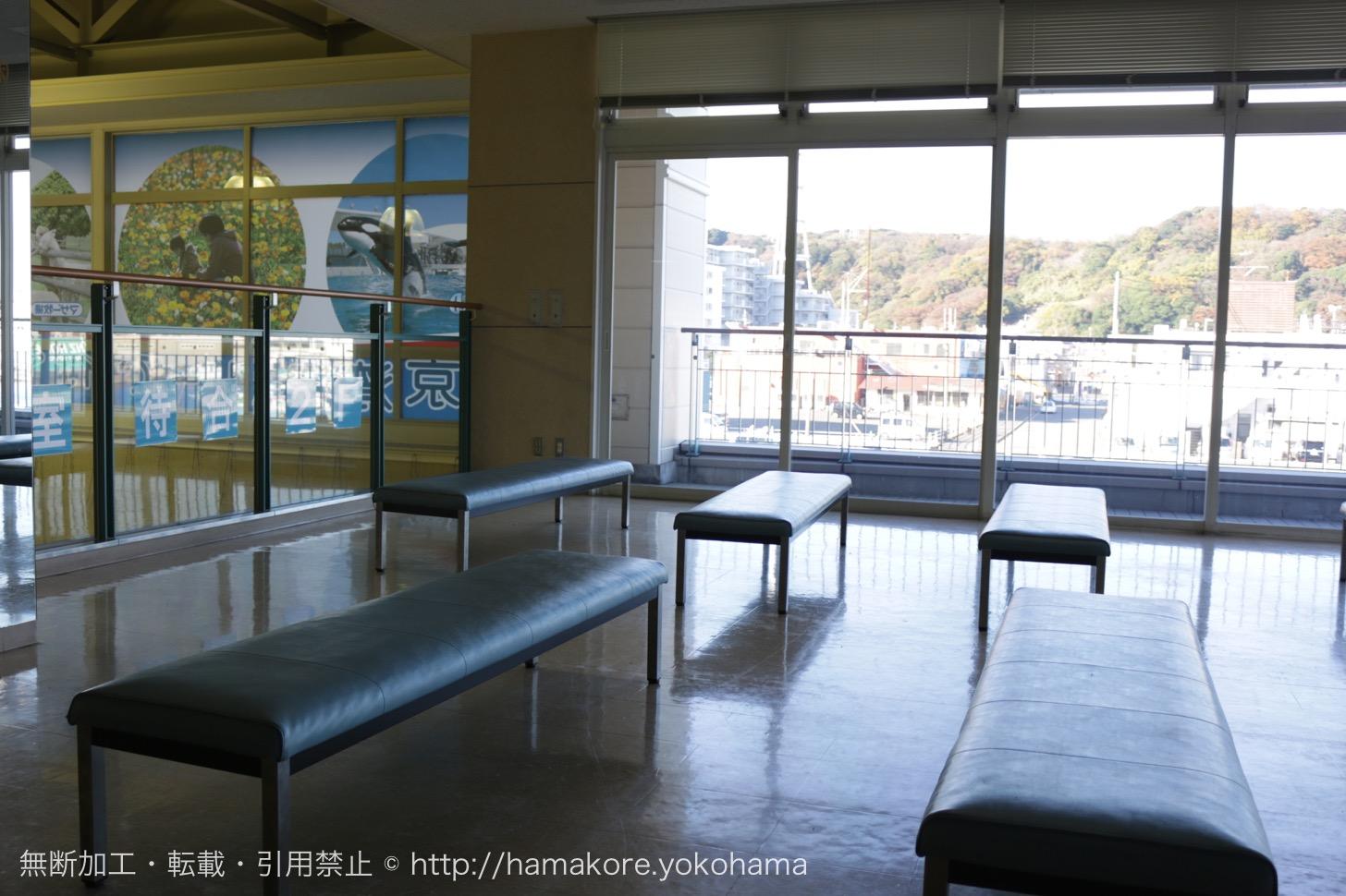 東京湾フェリー 2階の待合室