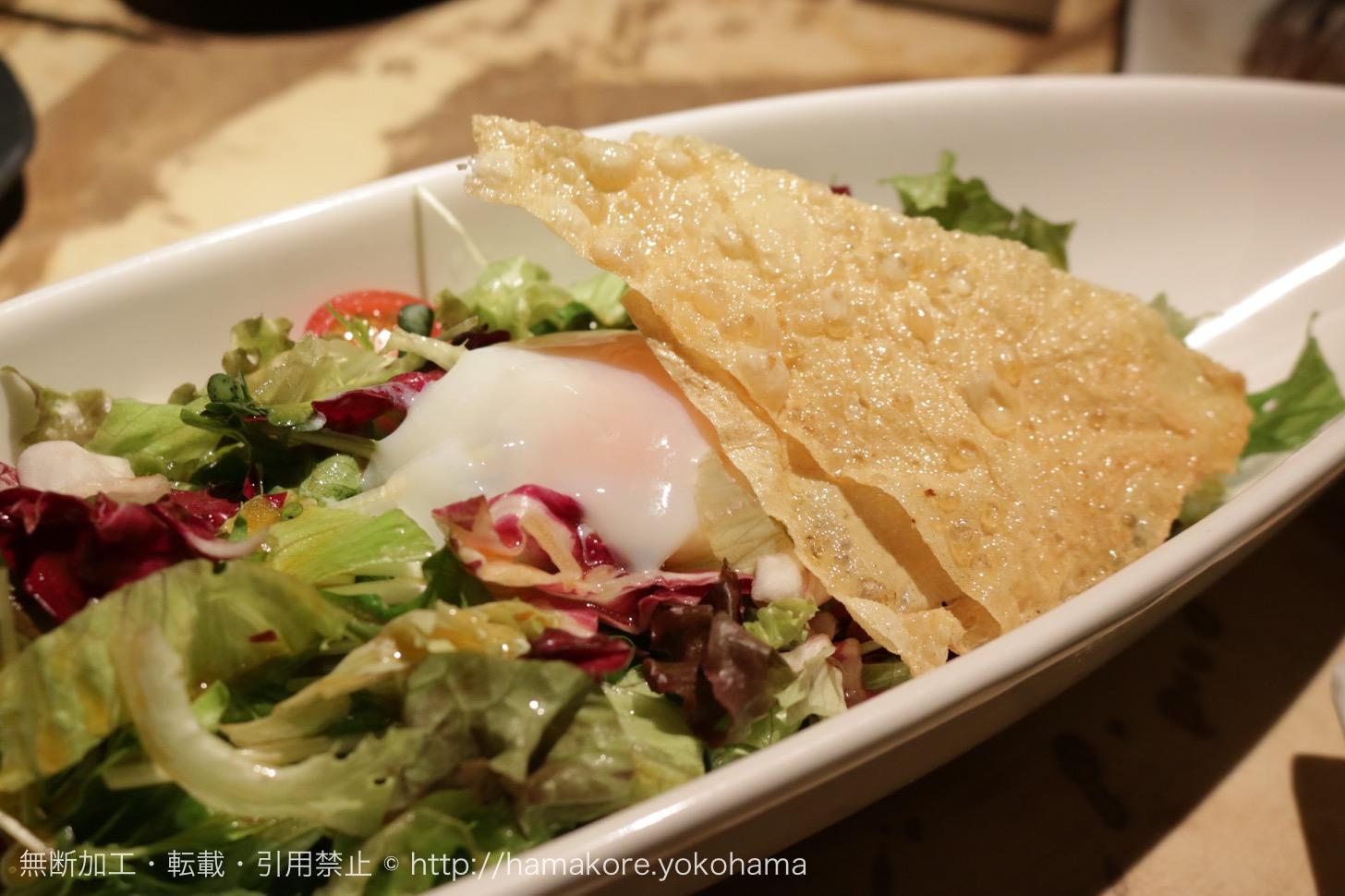 湯葉と温泉玉子のサラダ 650円