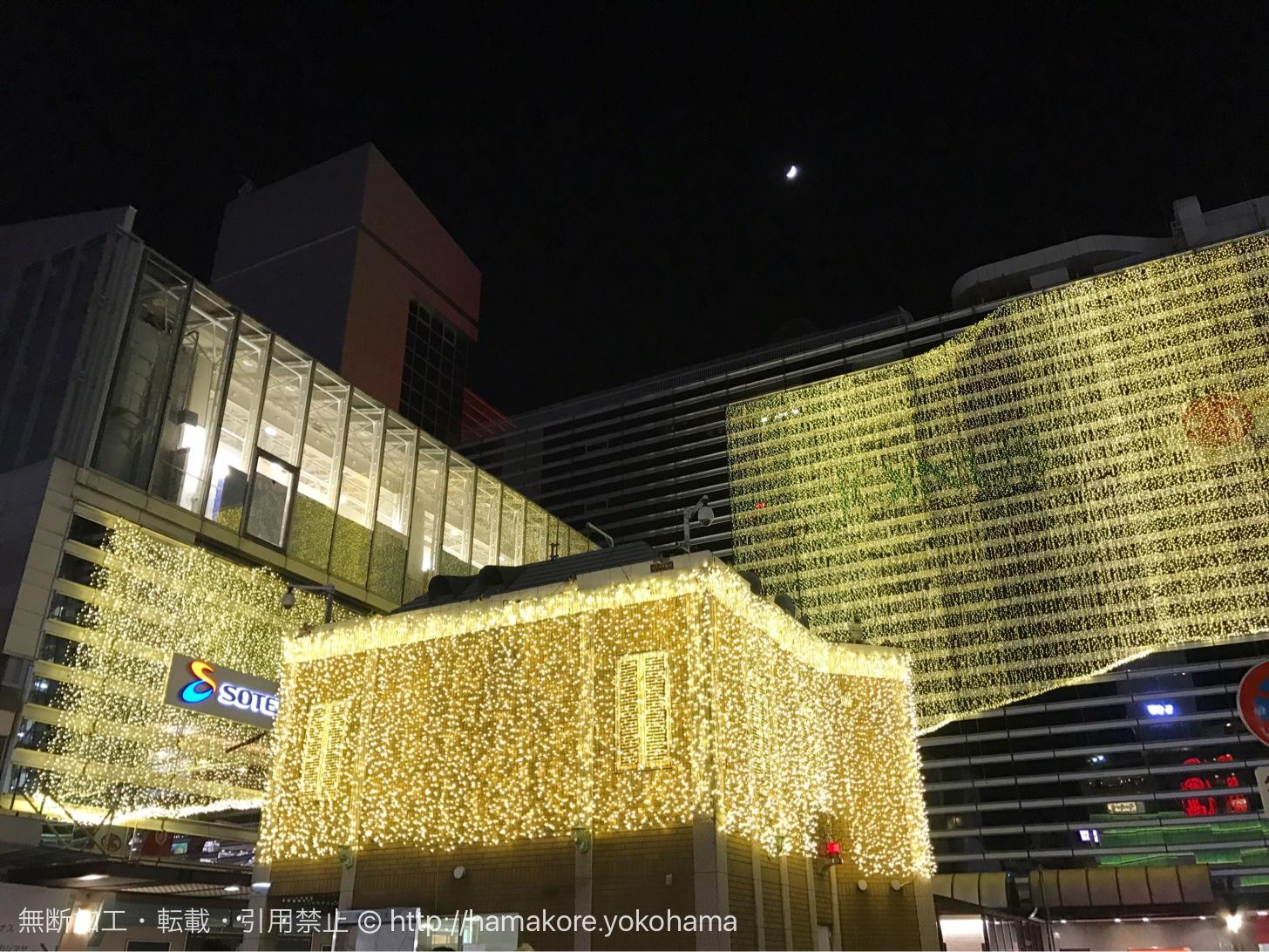 横浜駅西口に2016年版イルミネーションが登場!光の回廊で黄金に輝く