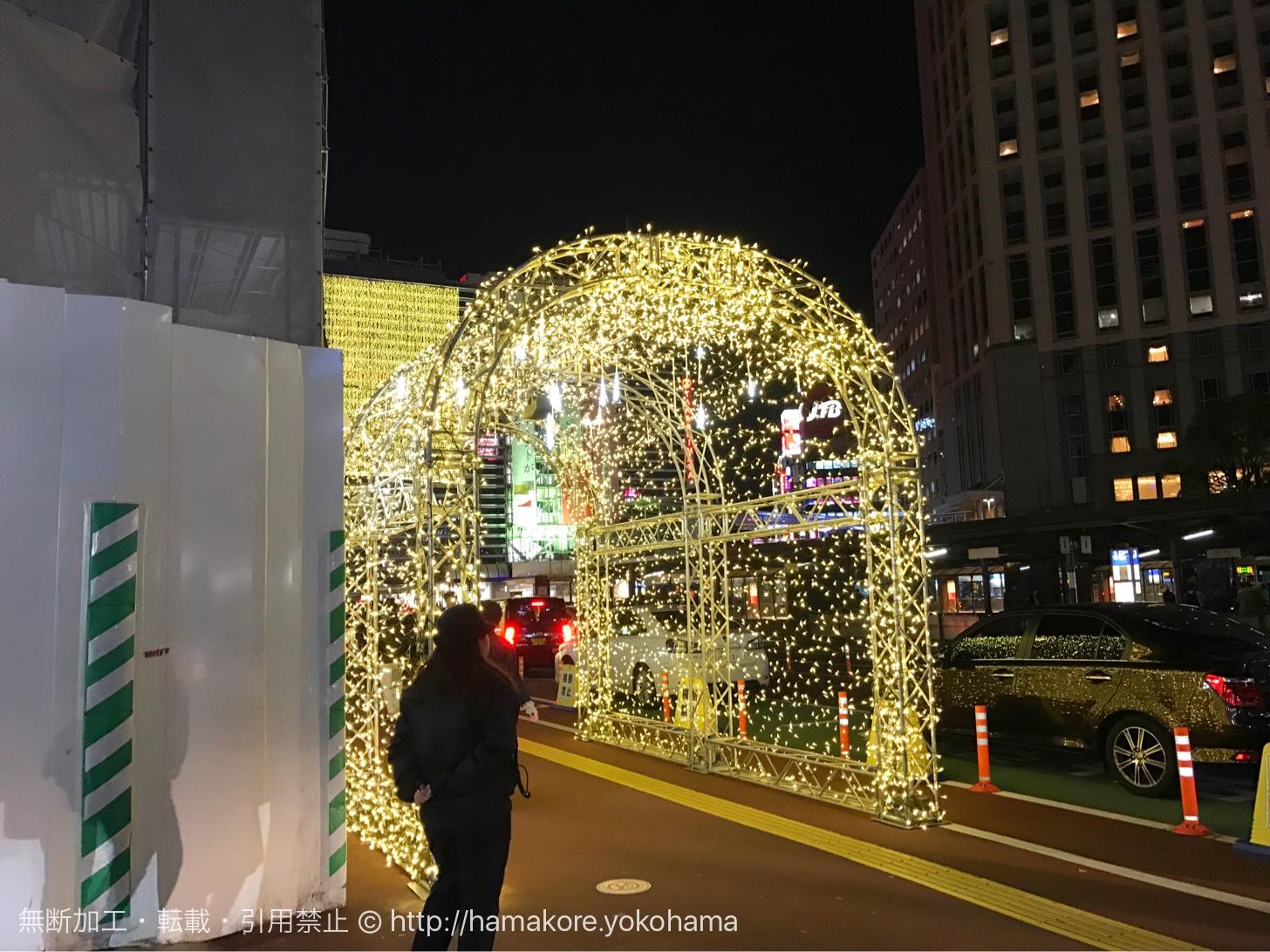 横浜駅西口 イルミネーショントンネル