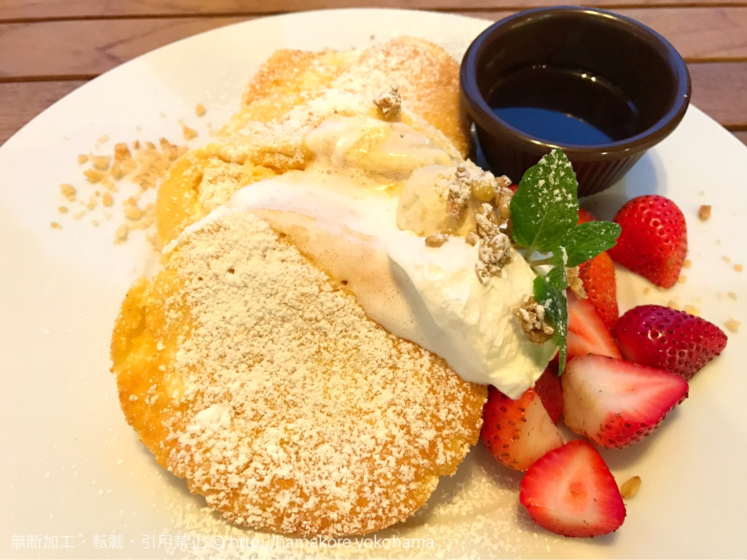 横浜みなとみらい「湘南パンケーキ」で苺たっぷりパンケーキ!場所がわかりにくいので要確認