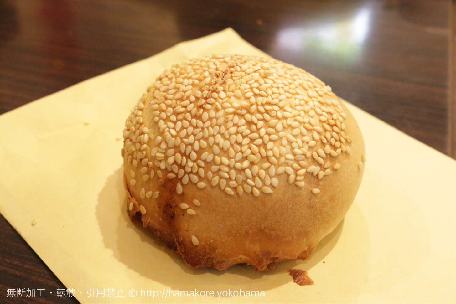 台湾正宗胡椒餅 420円