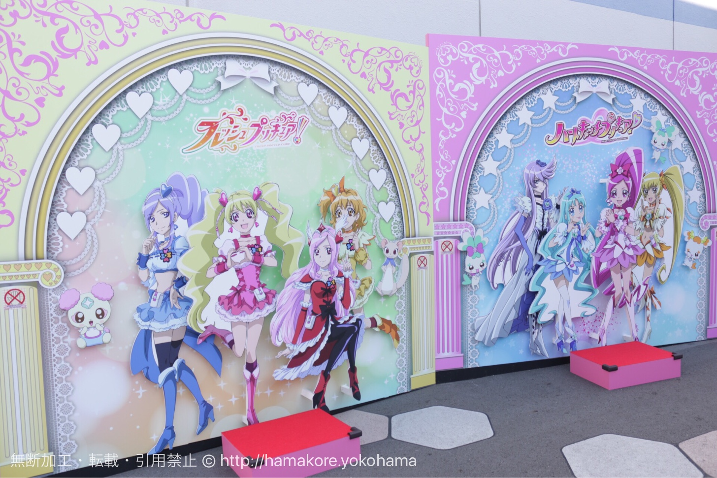 DMM VR THEATER プリキュアフォトスポット