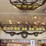ベビースターのベイちゃん引退発表!横浜中華街「横浜博覧館」のベビースターランドでたくさん見たのに…