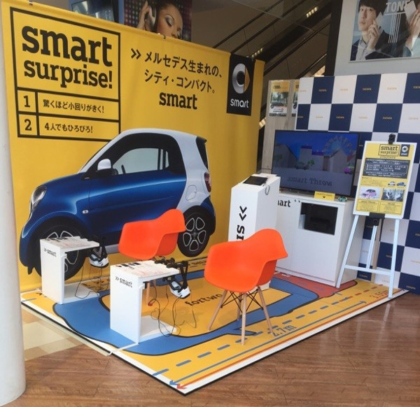 TSUTAYA 横浜みなとみらい店にクルマを置かないショールーム、期間限定オープン!