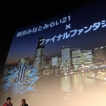 ファイナルファンタジー、30周年を記念して横浜みなとみらい21とのコラボイベントを発表!