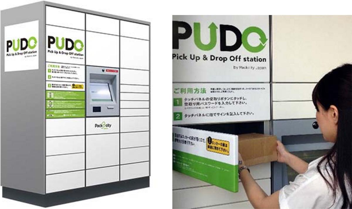 宅配ロッカー「PUDOステーション」のイメージ