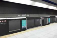 みなとみらい線 全駅整備を2020年までに完了と発表!