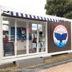横浜みなとみらい「水陸両用バス」赤レンガ倉庫の乗り場(チケット売り場)はどこか調べてみた!