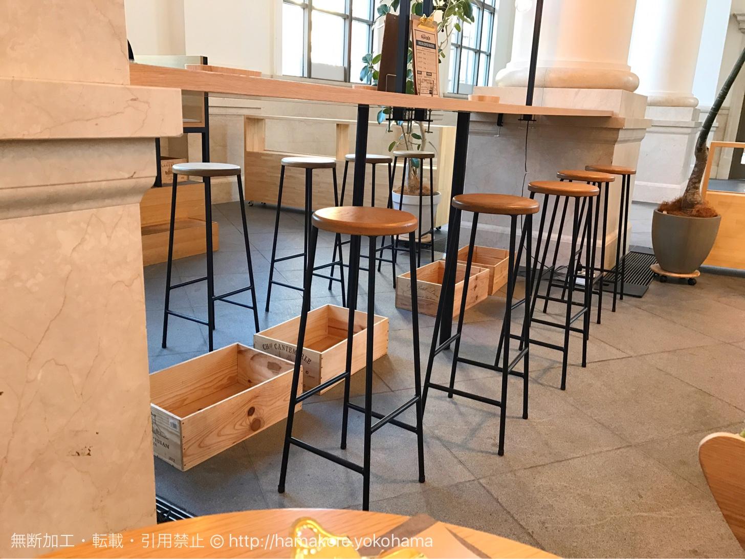 カフェ オムニバス カウンター席