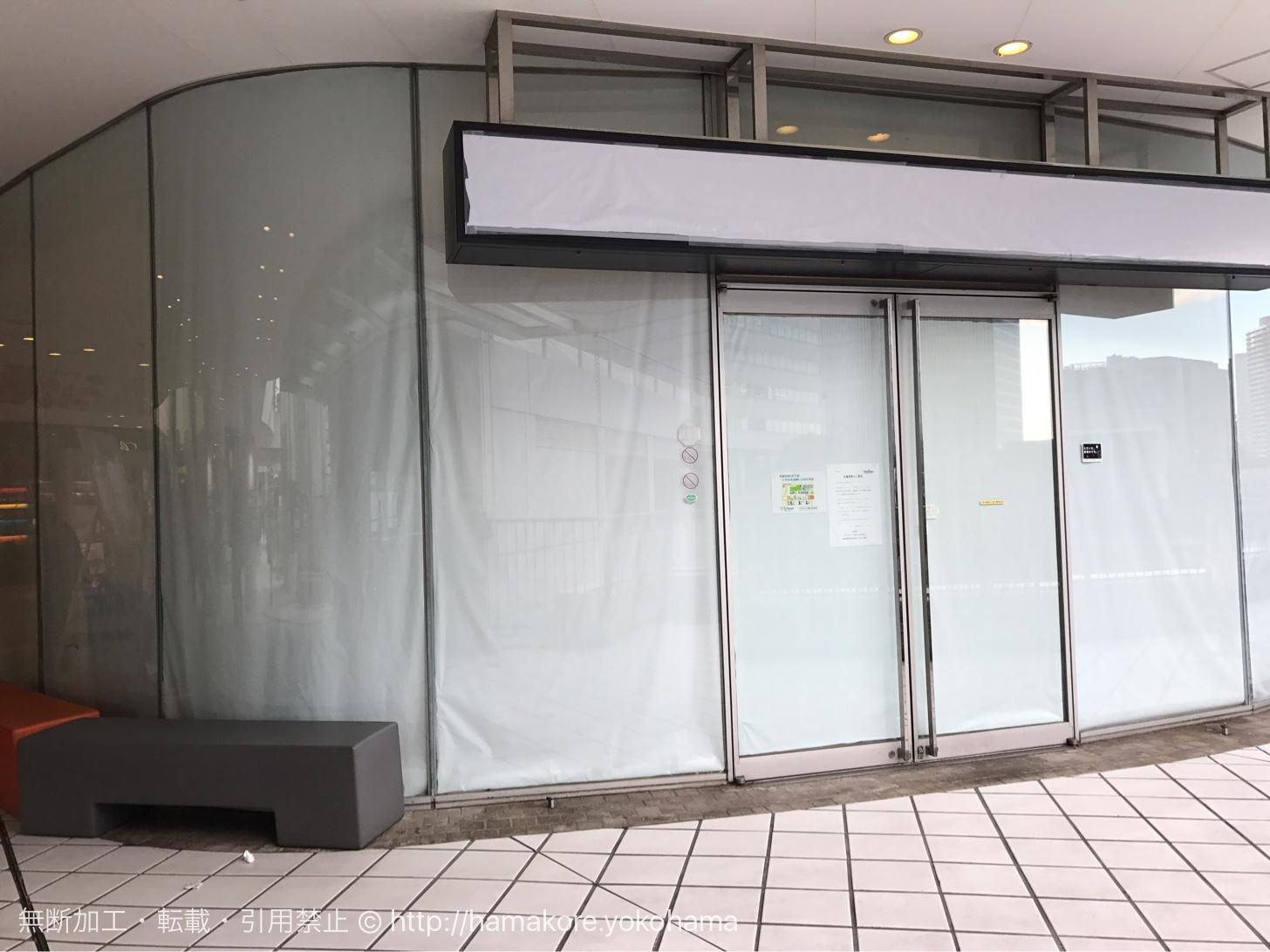 ヴィクトワール 横浜ベイクォーター店 外観