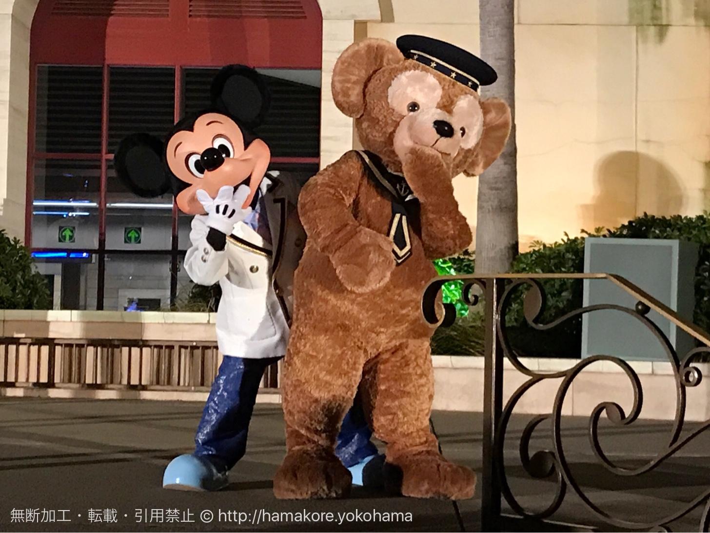 横浜からディズニーシーやランドに車で行く方法・おすすめルート