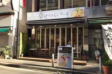 幸せのパンケーキ 横浜中華街店の予約は平日のみ受付!入り口には記入用紙あり