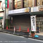 幸せのパンケーキ 横浜店(横浜中華街)のオープンが2017年1月14日と発表!