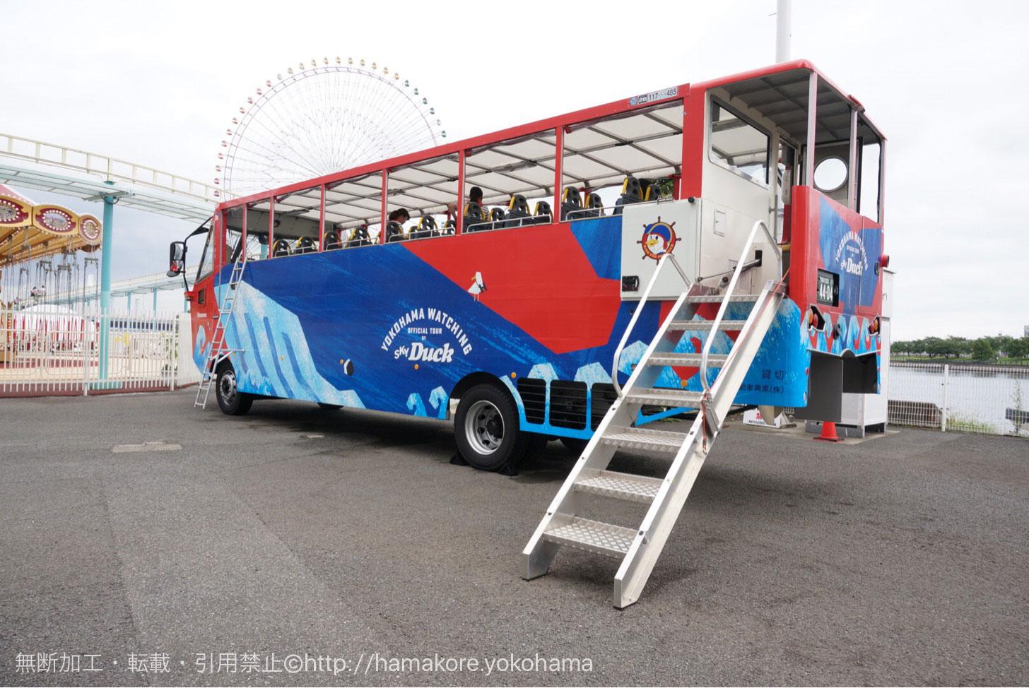 横浜みなとみらい「水陸両用バス」のチケット売り場・乗り場は全部で2つ!地図で場所をまとめて確認