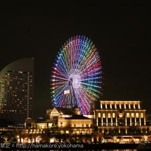 ヒルナンデス「横浜イルミはしご旅」で訪れたお店・後編 ゲストはAAA宇野ちゃん・我妻三輪子さん・ゆず