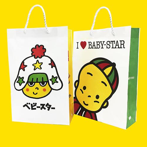 新・旧キャラクターから選べるお楽しみ袋